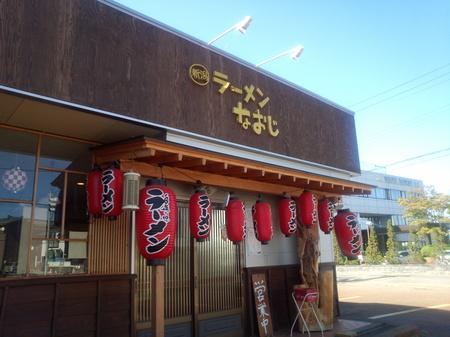 吉田店 店舗外観写真.jpg