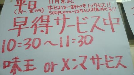 DSC_4126.JPG
