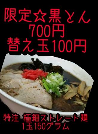 PhotoGrid_1418860358352.jpg