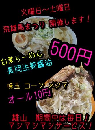 PhotoGrid_1418657786170.jpg