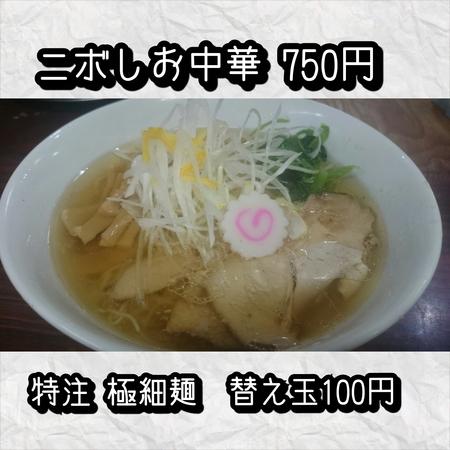 PhotoGrid_1419119162349.jpg