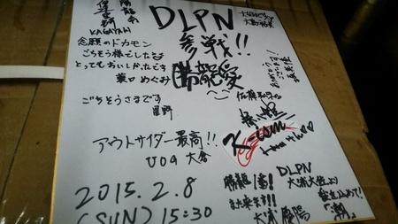DSC_6742.JPG