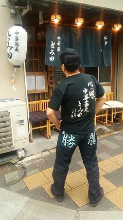 DSC_6989.JPG