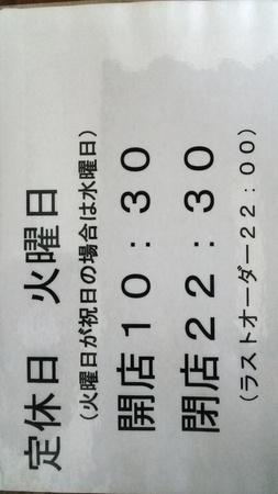 DSC_0100.JPG